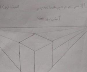 عبد الرحيم الصعيدي
