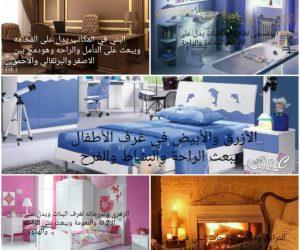أسيد حسام الكريتي