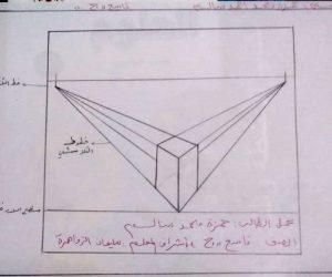 حمزه محمد سالم